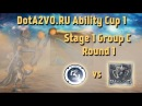 Ability Cup 1 - Stage 1. Group С. Round 1 (Marvel Catss. vs Skilzzz)