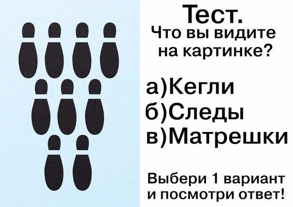 СЕКС-АНАЛИЗ ЛИЧНОСТИ