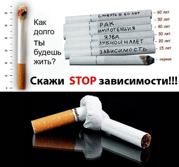 Аллен карр x22 легкий способ бросить курить x22