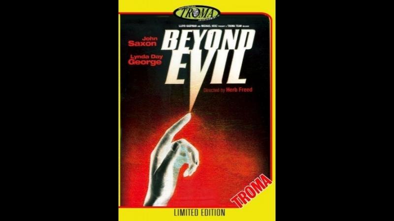 Beyond Evil / По ту сторону зла (1980)