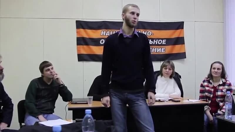 08.11.2015 - Выборы Координатора НОД СПб