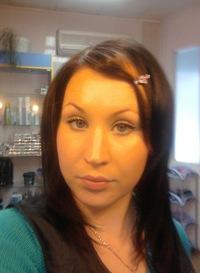 Настена Кириченко