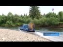 В Кемеровской области в реку выпустили мальков рыб ценных пород