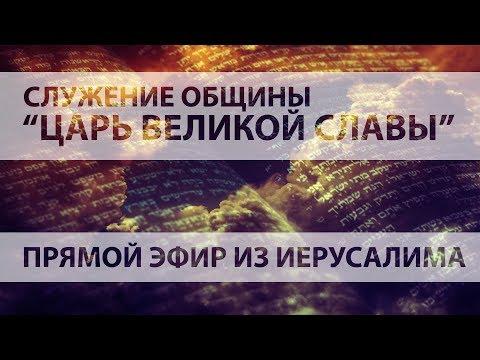 Прямой эфир (26.09.2017). Проповедует Игорь Башлов