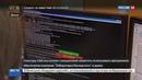 Новости на Россия 24 Сенат хочет запретить Пентагону использовать антивирус Касперского