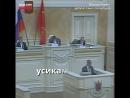 Депутат рубит правду матку 1080p