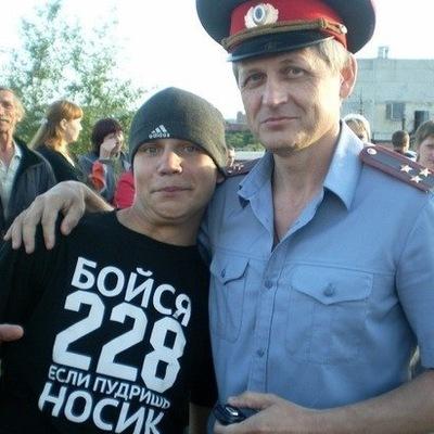 Владислав Злой, 17 июля 1988, Волгоград, id223044356