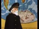 Рассказы старого моряка Антарктида
