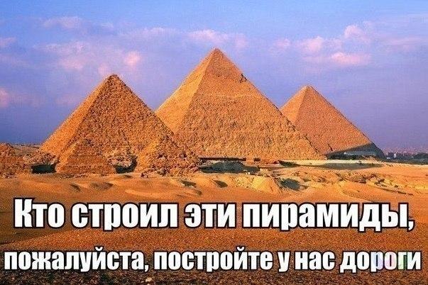 http://cs314521.vk.me/v314521344/3c69/6kq_nV8p9KY.jpg