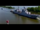 Иван Грен большой десантный корабль