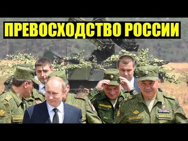 «Москва готова к превосходству над противником»: эксперт о нестандартном подходе российской армии