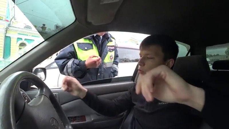 Иркутск Инспектор ДПС остановил автомобиль 18