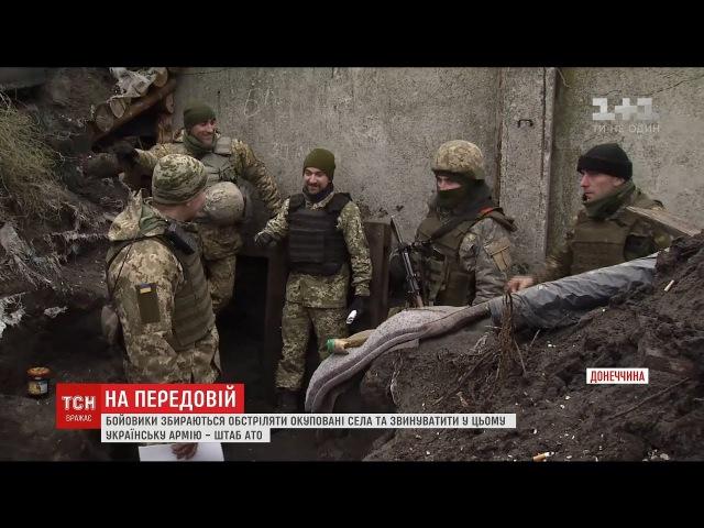 У День ЗСУ бійці в зоні АТО не відволікають від служби та чекають провокацій