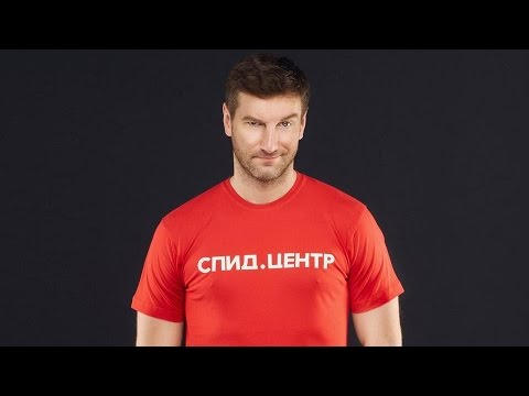 CreativeMornings Moscow. Лекция посвящена теме TABOO. Антон Красовский.