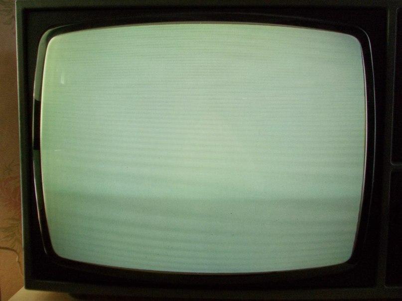 Полосы двигаются по экрану.