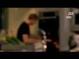 Домашняя кухня с Гордоном Рамзи.12 серия