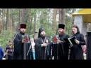 Вера вечная концерт 1030 річчя Хрещення Русі