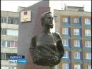 В Мурманске появилась стела Герою Советского Союза Зое Космодемьянской.