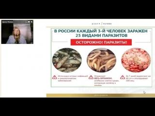 21.06.2018. Лузгинова С.В.