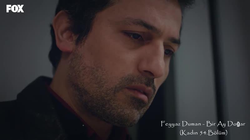 Feyyaz Duman - Bir Ay Doğar (Kadın 54.Bölüm)