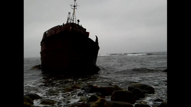 последнее пристанище кораблей