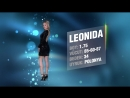MODEL : LEONİDA