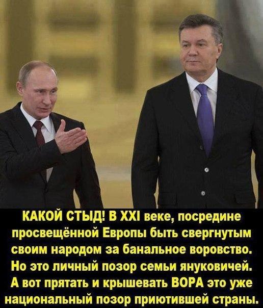 Аваков обещает тотально перекрыть границу с Россией: Это одна из задач АТО - Цензор.НЕТ 5961