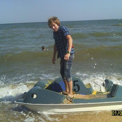 Андрей Кондюрин, 30 августа 1996, Краснодар, id224482497