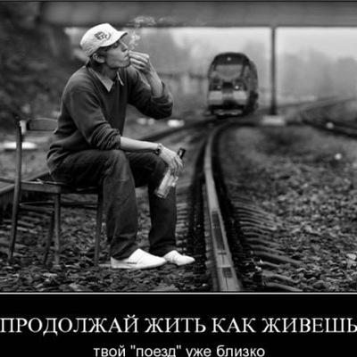 Сергей Сергеев, 26 октября , Нижний Новгород, id31734479