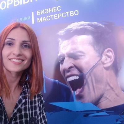 Эльза Адамова