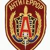 АНТИТЕРРОР ДАГЕСТАНА