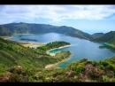 Азорские острова - Сан-Мигель