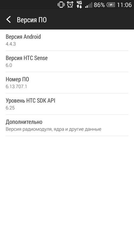 Иван Гладких | Москва