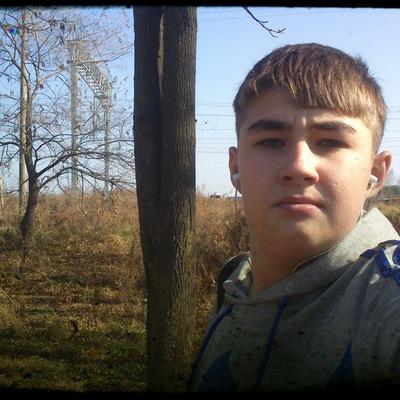 Ринат Гаялиев, 3 февраля 1998, Артем, id217265422