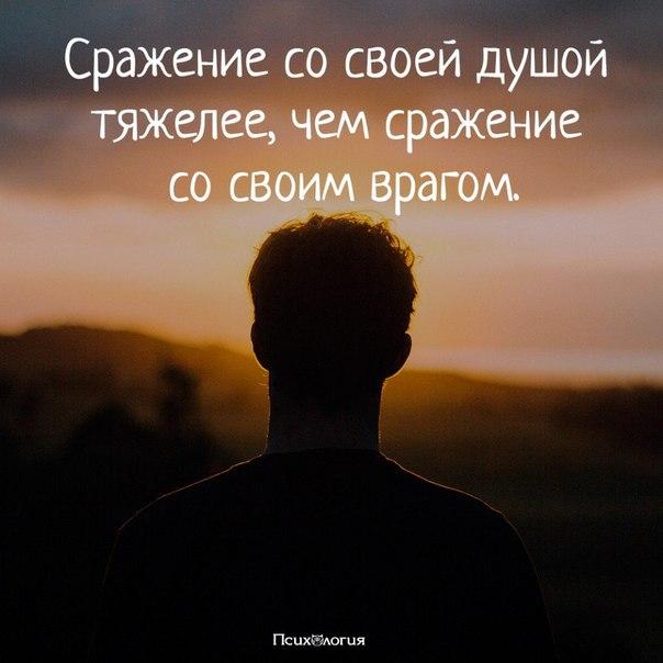 трудно на душе картинки иркутской области еще