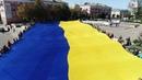 Найбільший прапор України у Білій Церкві