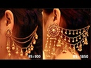 Latest 1 Gm Gold Jhumkas and Side Ear Chain - Champaswaralu Designs With Price