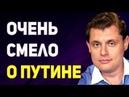 Понасенков - ЕCЛИ BЫ УBИДИТЕ ЭTИ POЖИ !