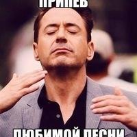 Inna Hovekimyan, 12 декабря , Донецк, id229249518