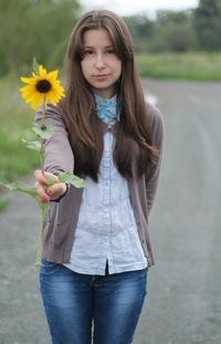 Даша Макарова