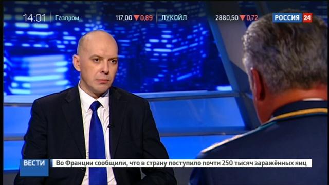 Новости на Россия 24 • ПАК ФА больше не Т-50, а Су-57