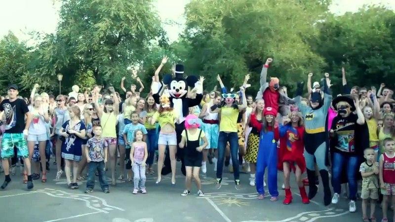 Harlem Shake vs Gangnam Style г. Комсомольск на Амуре