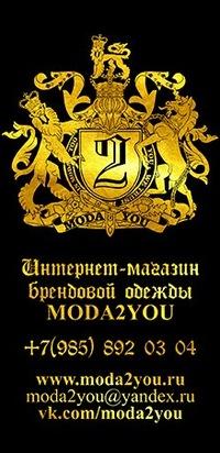 Патриция Модникова