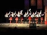 Государственный академический ансамбль песни и танца