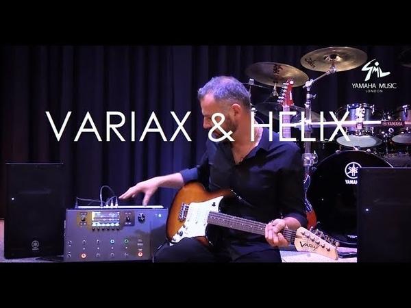 Variax Guitar Helix LT Processor