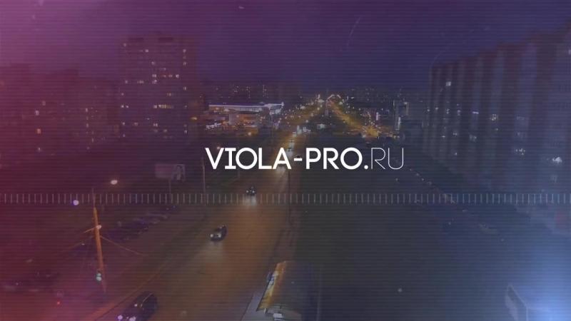 Виола production - Аэросъемка