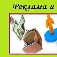 Открытки продажа обмен