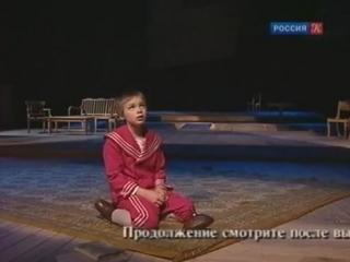 Берег утопии Спектакль РАМТ 2010 ч.2