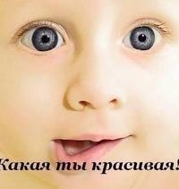 Оля Яковлева, 31 октября 1996, Чебоксары, id202184732