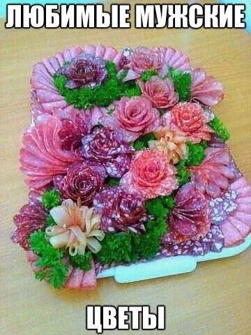 Любимые мужские цветы